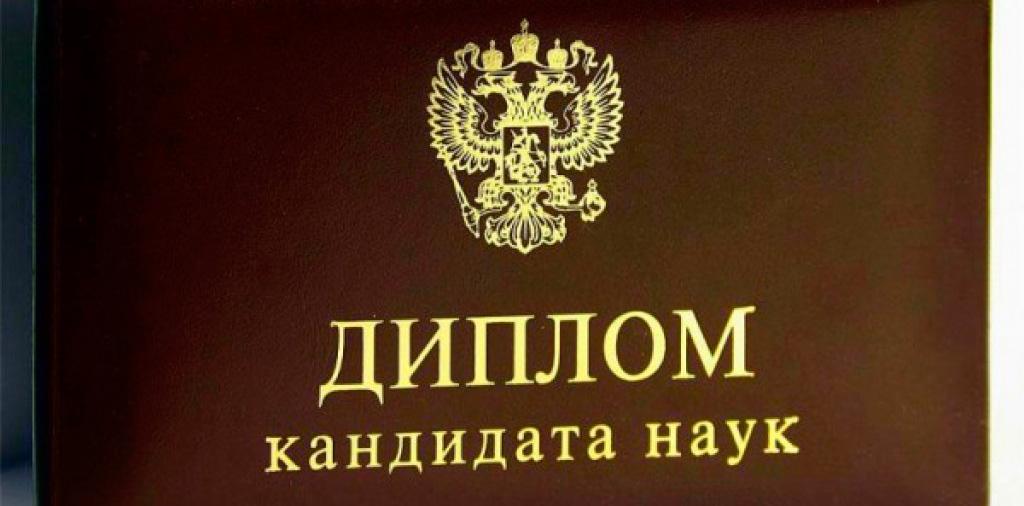 Адвокат Белгорода составляет рецензии на дипломные работы и  Адвокат Белгорода составляет рецензии на дипломные работы и кандидатские диссертации по юридическим специальностям