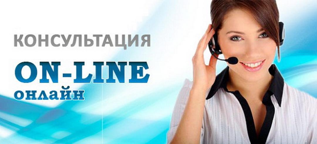 Бесплатная онлайн консультация юриста в нижнем новгороде